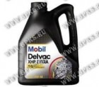 Масло Mobil Delvac Extra 10W-40